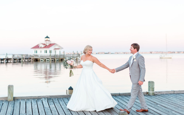 Southern_Hospitality_Weddings_and_Events
